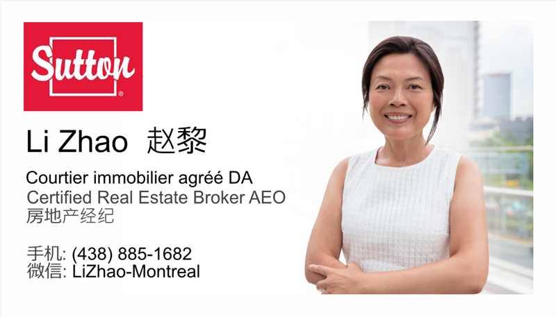 LiZhao.ca business-card